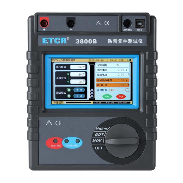 ETCR3800B智能型防雷元件测试仪