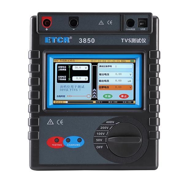 ETCR3850瞬态抑制二极管测试仪-防雷装置检测仪表-铱泰电子科技