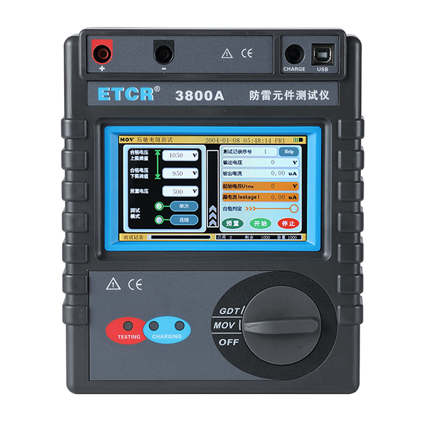 ETCR3800A智能型防雷元件测试仪-防雷装置检测仪表-铱泰电子科技