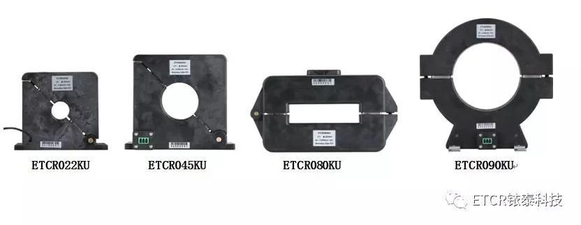 微安级开合式高精度漏电流互感器