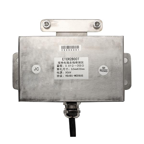 ETCR2800T不锈钢接地电阻在线检测仪