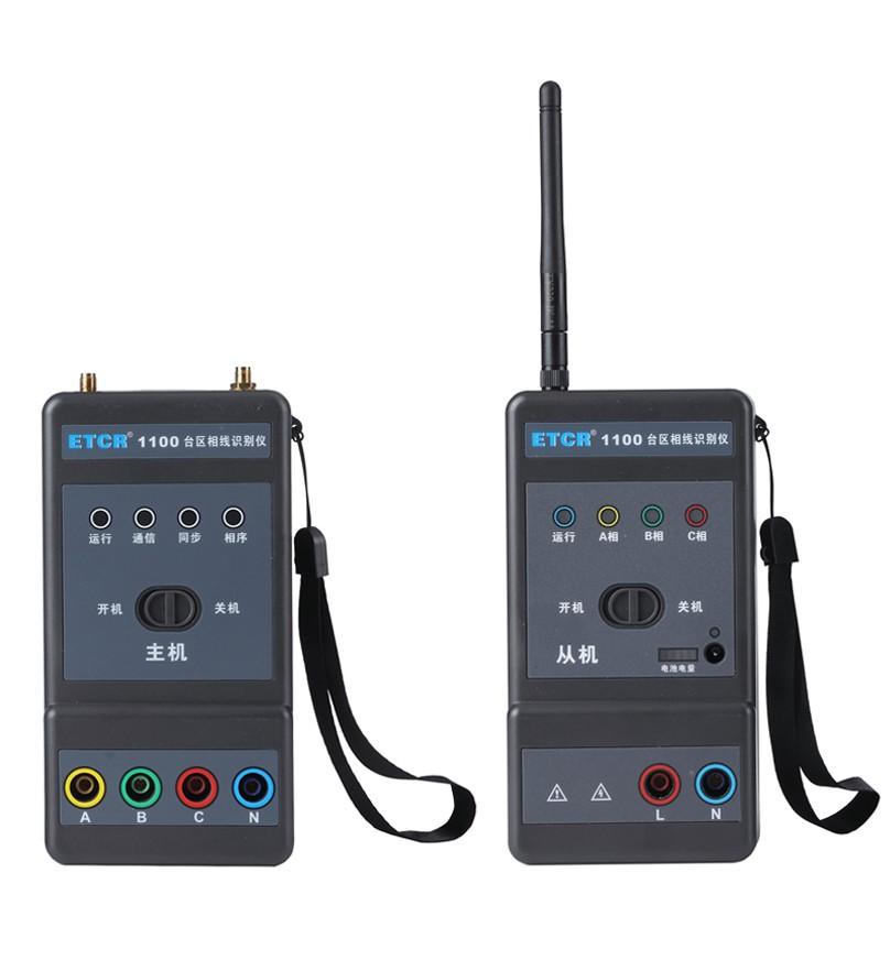 ETCR1100 Phase Line Identify Meter In Low-Voltage Transformer Areas  -ETCR