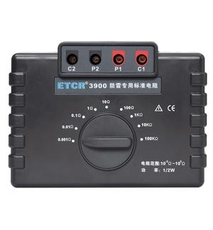 ETCR3900 Exclusive Use of Lightning Protection Standard Resistance