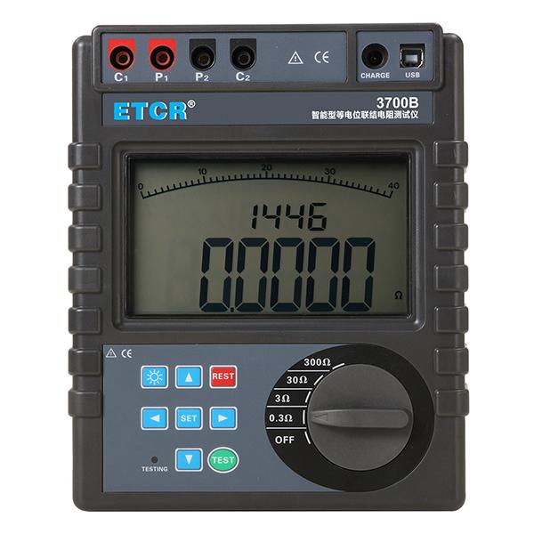ETCR3700B智能型等电位联结电阻测试仪-防雷装置检测仪表-铱泰电子科技