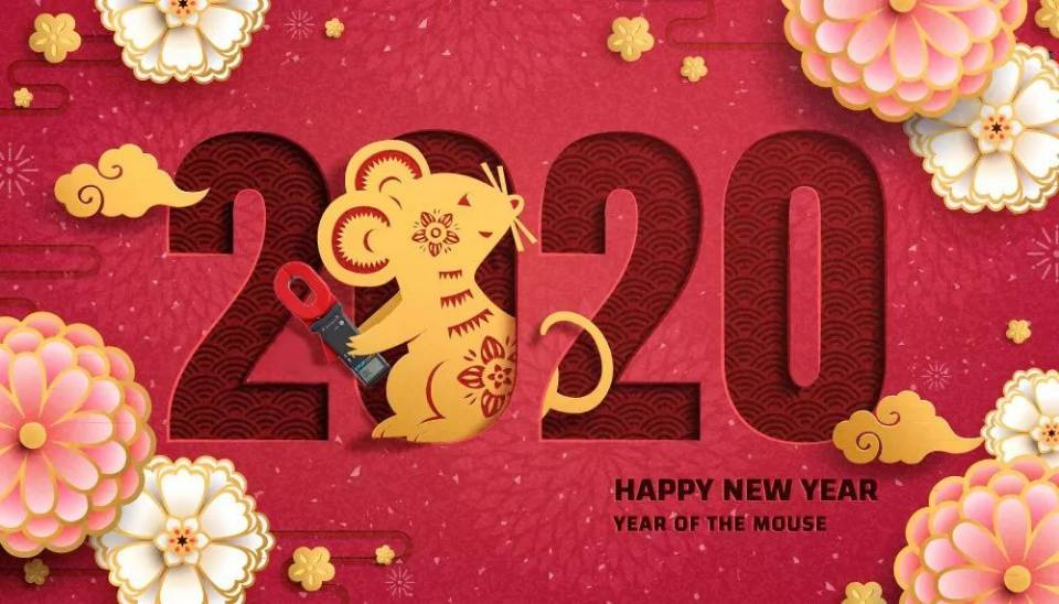 2020 Spring Festival Holiday Notice
