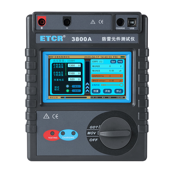 ETCR3800A智能型防雷元件测试仪