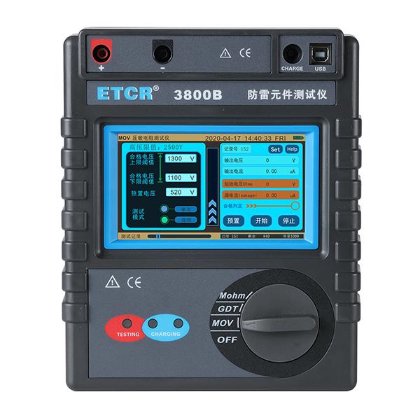 ETCR3800B智能型防雷元件测试仪-防雷装置检测仪表-铱泰电子科技