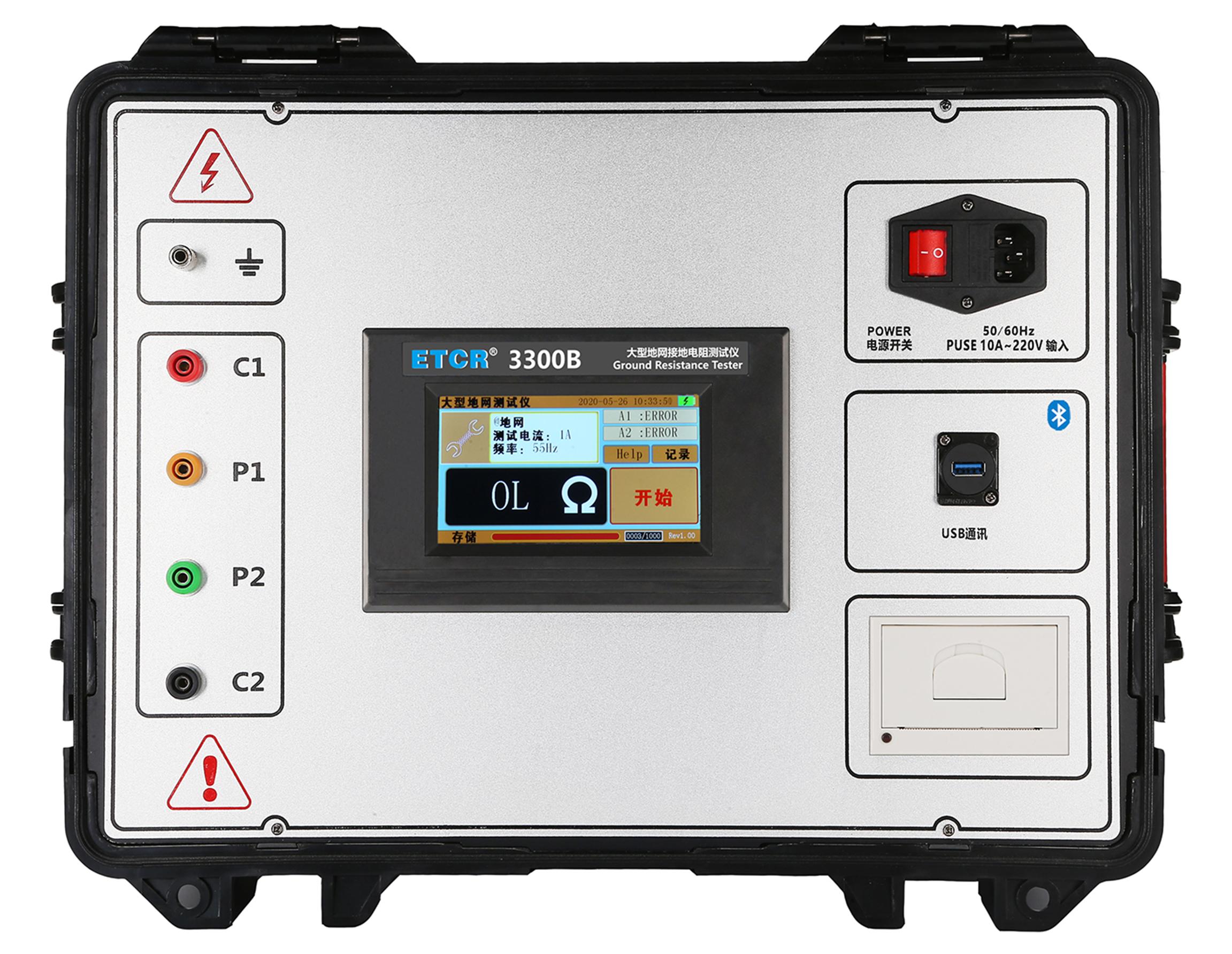 ETCR3300B大型地网接地电阻测试仪
