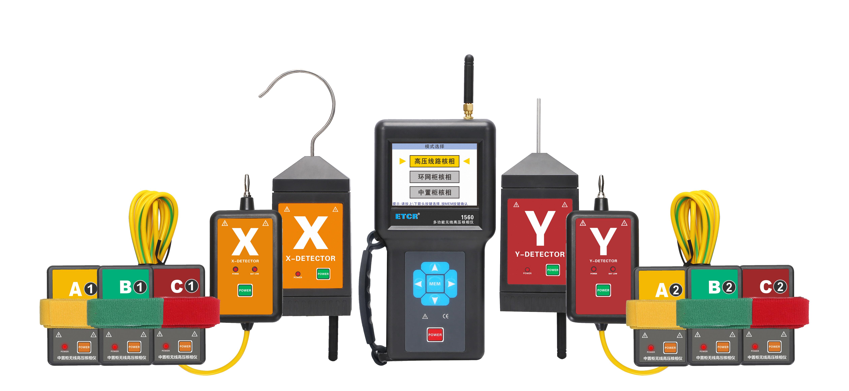 ETCR1560 Multifunction Wireless High Voltage Phase Detector - etcr