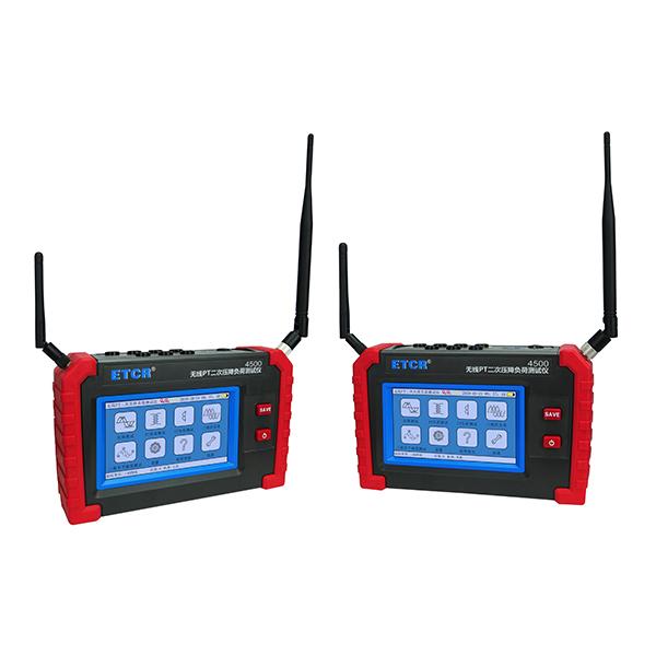 ETCR4500无线PT二次压降负荷测试仪
