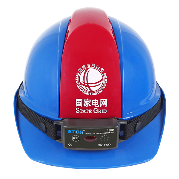 ETCR1880安全帽高压近电报警器