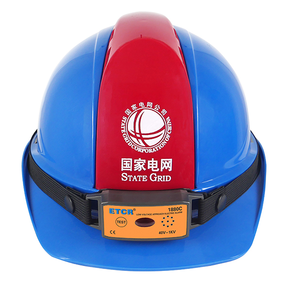 ETCR1880C 安全帽低压近电报警器