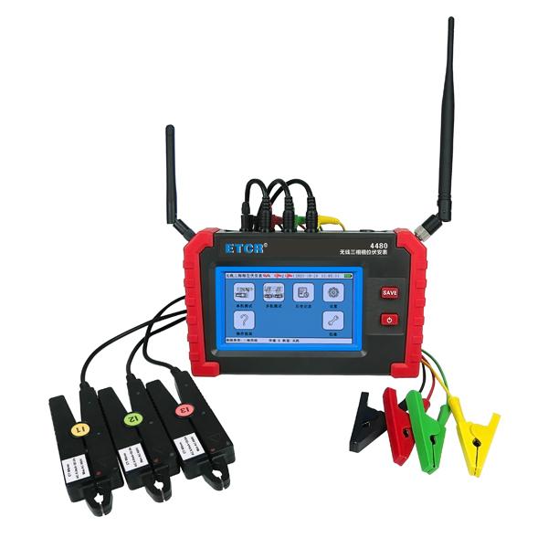 ETCR4480无线三相相位伏安表-相位伏安表-铱泰电子科技