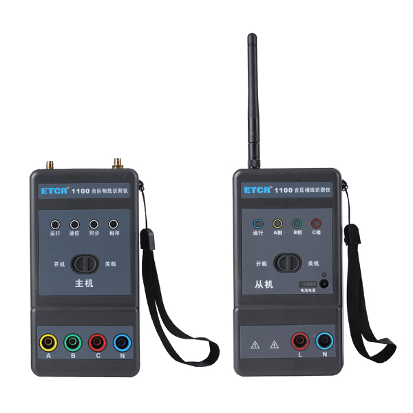 ETCR1100台区相线识别仪-台区识别/电缆故障探测-铱泰电子科技