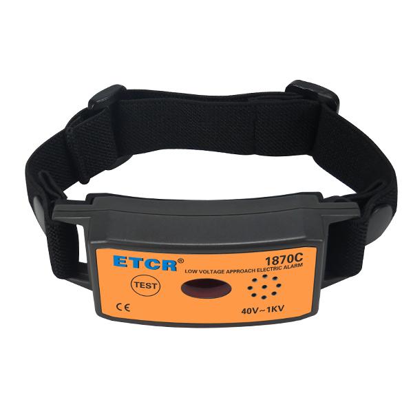 ETCR1870C手臂式低压近电报警器