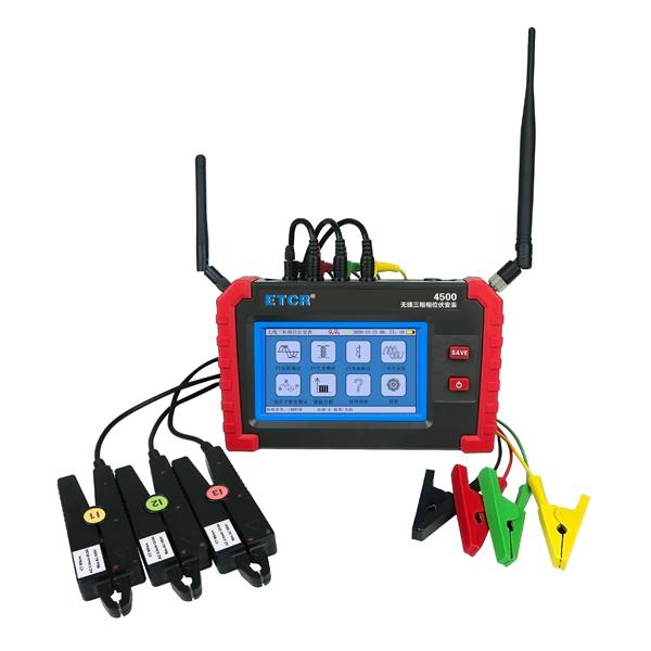 ETCR4500无线三相相位伏安表-无线三相相位伏安表-相位伏安表-铱泰电子科技