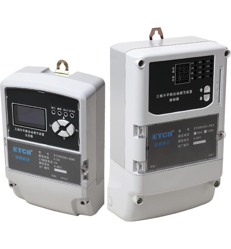 ETCR5500换相开关式三相不平衡治理装置-电能质量/三相不平衡治理-铱泰电子科技