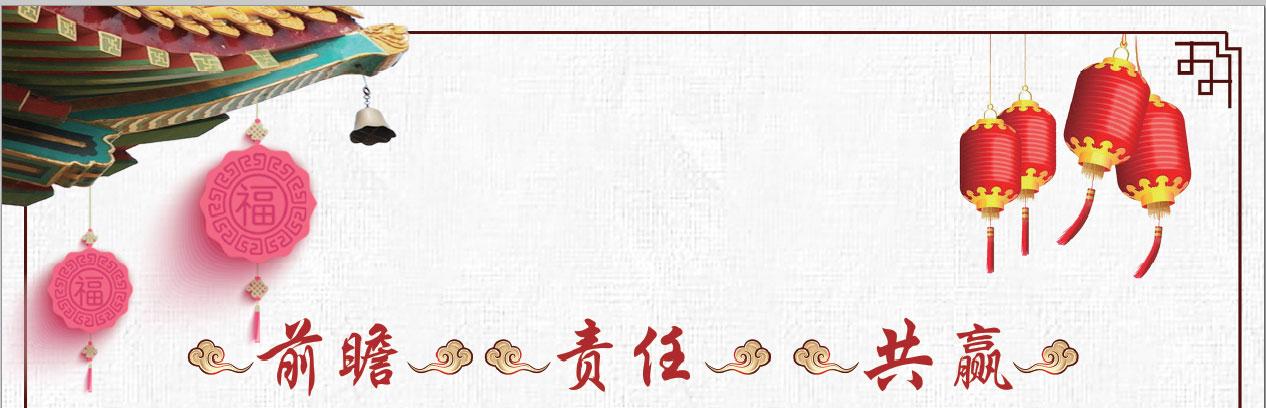 广州铱泰科技诚邀您参观2018年电气试验设备行业技术交流会