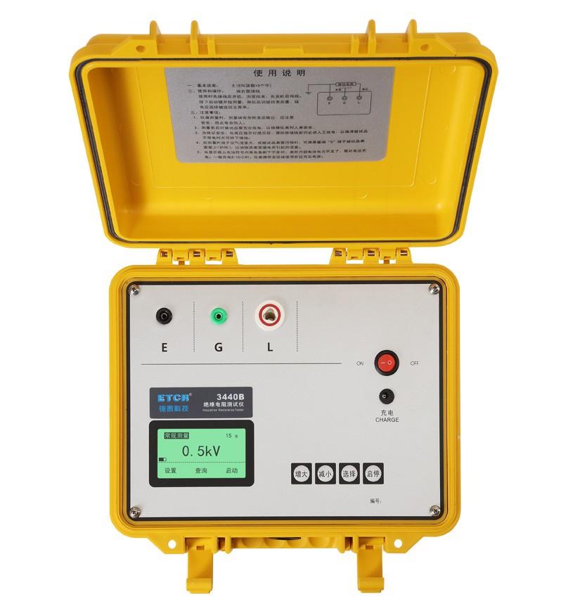 ETCR3440B智能绝缘电阻测试仪-接地电阻/绝缘电阻测试仪-铱泰电子科技