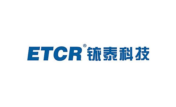 经典推荐 : ETCR6000-6000B交/直流钳形漏电流表